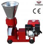 Buy cheap cheap price wood pellet machine/sawdust pellet mill from wholesalers