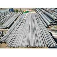 Buy cheap Cold Rolling Incoloy 825 Tubing Used In Machining Or Milling Corrosion Resistant from wholesalers