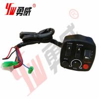 Buy cheap the controller for motorcycle warning light from wholesalers