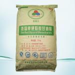 Buy cheap CAS 123-94-4 EPE Foaming Additive Distilled Glycerin Monostearate Dmg Emulsifier from wholesalers