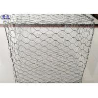Buy cheap Large Stone Filled Gabions / Stone Filled Wire Cages For River Training from wholesalers