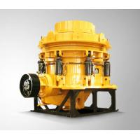 Buy cheap Cone Crusher price for Copper Ore from wholesalers
