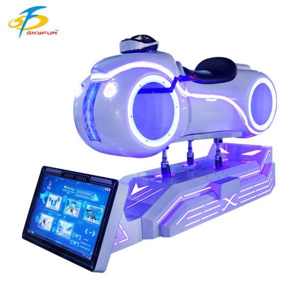 Quality Attractive Virtual Reality Racing Simulator , VR Motorbike Arcade Machine for sale