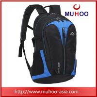 Buy cheap stylish backpacks personalized sports backpacks fashionable travel backpacks from wholesalers