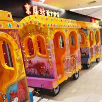 Buy cheap Elephant Lovely Amusement Fun Train Rides / Kiddie Train Ride 14 Riders from wholesalers
