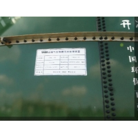 Buy cheap CE Biofiltration Sbr Type Sewage Treatment Plant MBR Sewage Filtration System from wholesalers
