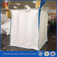 Buy cheap JUMBO BAGS 35*35*35 1ton pp jumbo bag for sand/cement/ore with handle ,gravel bags from wholesalers