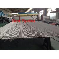 Buy cheap Alloy 20 Welding  Super Duplex Stainless Steel Pipe , Nickel Seamless Alloy Steel Pipe from wholesalers