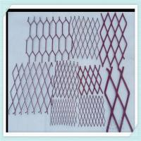 Buy cheap 4*8 expanded steel/expanded aluminum/4*8 sheet expanded metal price/expanded steel /where to buy expanded metal mesh from wholesalers