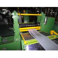 Buy cheap Metal Steel Slitting Line Metal Sheet Cutting Machine  with reasonable price from wholesalers