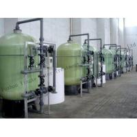 Buy cheap cation&anion ion exchange filter/polishing unit for demineralization/demineralized equipment for oil mill from wholesalers
