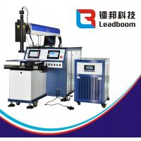 Buy cheap Fully Automatic Laser Welding Machine Blue Color With Desktop CE Approved from wholesalers