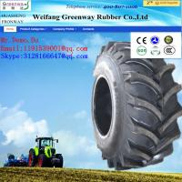 Buy cheap SPECIAL SIZED Agricultural Tractor Tir eR-1 pattern 18.4-26 20.8-42 23.1-26 24.5-32 30.5L-32 from wholesalers