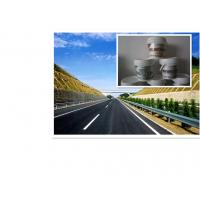 White Protective Coating Paint , Water-based Anti-corrsoive Primer For Highway