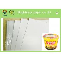 Buy cheap 128 Gsm Snow White C2S Art Paper Brochure Printing Paper High Brightness from wholesalers
