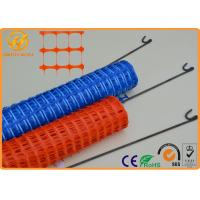 Buy cheap HDPE Plastic Construction Site / Swimming Pool Safety FenceLight Weigh Flexible from wholesalers