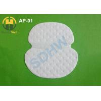 Buy cheap Hot sale Soft Disposable unisex underarm sweat pads AP-01 made in china from wholesalers