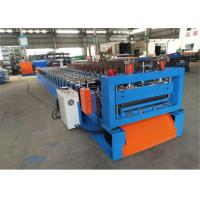 Buy cheap 3 Ph Snap Lock Metal Roofing Machine , Clip Lock Roof Forming Machine from wholesalers