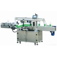Buy cheap shrink film sleeving machine product