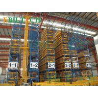 Buy cheap Warehouse Storage Asrs Racking System Powder Coated Finish 10 - 24m Height from wholesalers