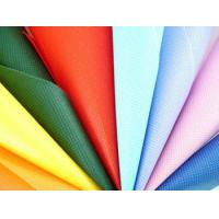 Wholesale Reusable PP Non Woven Fabric Non Toxic Waterproof For Agriculture Covers from china suppliers