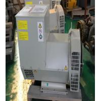 Buy cheap 1500rpm Diesel Brushless Synchronous AC Alternator 48kw / 60kva 4 pole from wholesalers