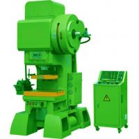 Buy cheap Mechanical puncher from wholesalers