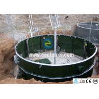 Enamel Coated Waste Water Storage Tanks in Water Treatment by Center Enamel Manufactures
