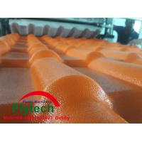 Wholesale 880MM ASA Polymer Roof Tile Making Machine / PVC Spanish Roofing Tile Making Machine / PVC Roof Tile Machine from china suppliers