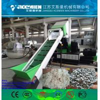 China Energy Saving And Environmental Protection Plastic Recycling PP PE Pelletizing Machine on sale