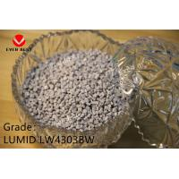 Buy cheap PA66+GF/MF30% LUMID LW4303B(W) PA Plastic Material Injection Molding Grade For Engine Cover from wholesalers