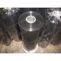 Buy cheap Black Silage Wrap Film from wholesalers