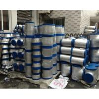 Buy cheap A420 WPL3 WPL6  Butt Weld Fittings For Ambient and Lower Temperature from wholesalers