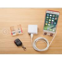 Buy cheap COMER cellphone anti-theft security camera systems for house and indoor 24 hours safeguard from wholesalers