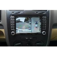 Buy cheap High Definition 360 Car Reverse Camera System For Toyota Prado,NTSC/PAL, Specific model from wholesalers