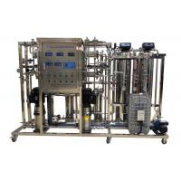 Buy cheap 250L/H RO EDI Machine For Drinking / Dialysis / Distill Water With Sand Carbon Cartridge from wholesalers