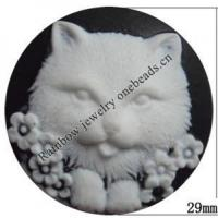 Buy cheap Cameos Resin Beads from wholesalers