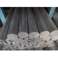 Buy cheap Readily Weldable 2219 Aluminum Round Bar / Aluminium Alloy Round Bar from wholesalers