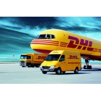 Buy cheap DHL/UPS/FedEx/EMS Parcel Express Courier Service to Mexico/Chile/Venezuela/Colombia/Brazil/Ecuador/Honduras/Bolivia/Peru from wholesalers