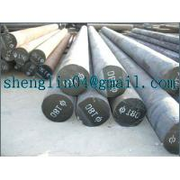Buy cheap Supply Steel Bar from wholesalers