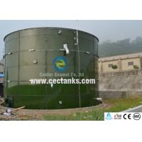 Buy cheap Enamel coated steel liquid storage tanks / crude oil storage tank from wholesalers