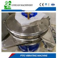 Buy cheap Large Size PTFE Rubber Gasket Making Machine Long Working Life Multi Processed from wholesalers