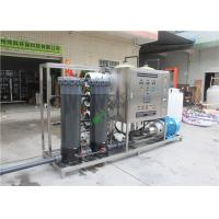 Buy cheap Fully Automatic Water Treatment Plant By RO System Pure Water Machine from wholesalers