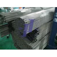 Wholesale Welding Round Precision Steel Tubing For Hydraulic Distribution Systems / Circles. from china suppliers