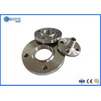 Buy cheap 2 Inch - 48 Inch 600 Weld Neck Pipe Flanges from wholesalers