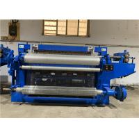 Buy cheap Electric Roll Automatic Wire Mesh Welding Machine High Speed Easy Operation from wholesalers