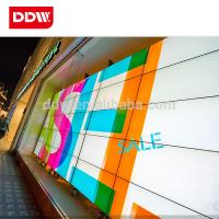 Buy cheap 60 inch lcd video wall , large advertising lcd screens from wholesalers