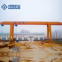 Buy cheap Box Type MH Type 3~20t Electric Hoist Door Crane Working Class A3 from wholesalers