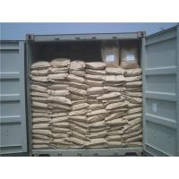 Buy cheap Aquaculture Feedstuff Ingredient Vital Wheat Gluten Powder, 75 % Min Protein from wholesalers