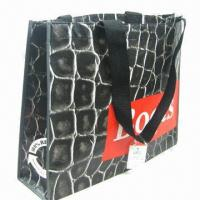 Buy cheap Recycled shopping bag, made of RPET material, ideal for shopping, promotional gift and advertisement from wholesalers